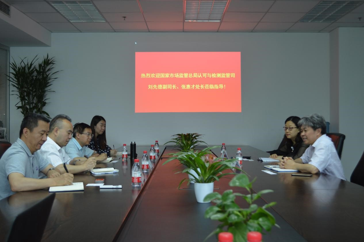 国家市场监管总局认可与检验检测监督管理司领导莅临北京华测调研