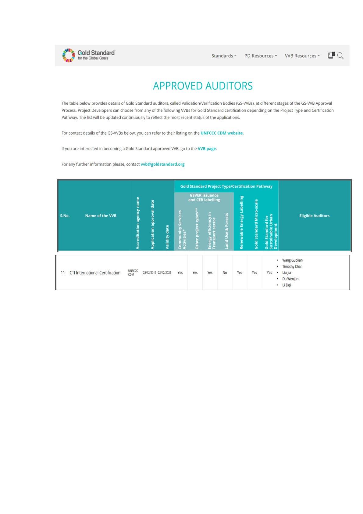 国际自愿减排机制黄金标准项目第三方核查机构(GS)
